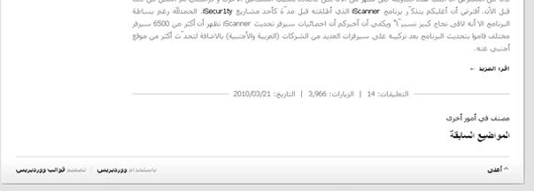 فوتر لمدونة عبد المهيمن